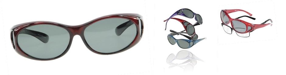 serengeti, Spierings optiek Haelen, brillen, lenzen, gehoorapparaten,